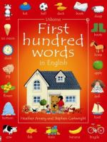 First Hundred Words [in English]