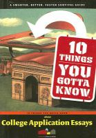 10 Things You Gotta Know