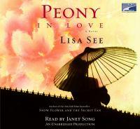 Peony in Love