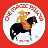 The Magic Pillow