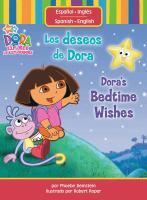 Los deseos de Dora