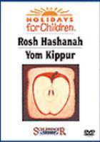 Rosh Hashanah/Yom Kippur