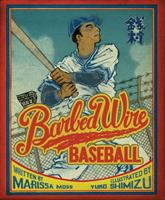 Barbed Wire Baseball