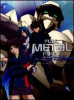 Full Metal Panic! the Second Raid TSR , the Complete Series