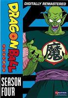 DRAGON BALL SEASON 4 (DVD)