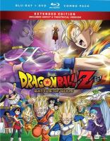 Dragon Ball Z. Battle of Gods