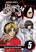 Shonen Jump's Hikaru no Go