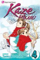 Kaze Hikaru