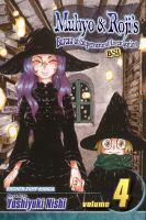 Muhyo & Roji's Bureau of Supernatural Investigation, BSI
