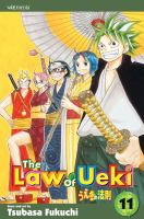 The Law of Ueki