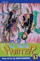 O-Parts Hunter [vol.] 12