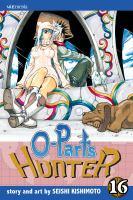 O-Parts Hunter [vol.] 16