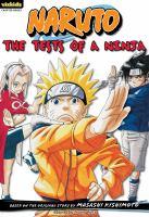 The Tests of A Ninja