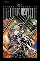 Yumekui Kenbun: Nightmare Inspector