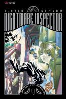 Nightmare Inspector