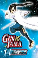 Gin Tama, Vol. 14