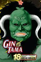 Gin Tama, Vol. 18