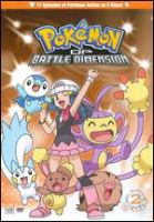 Pokemon DP Battle Dimension