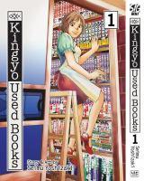 Kingyo Used Books