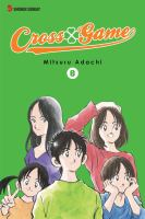 Cross game. Volume 8