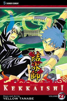 Cover image for Kekkaishi