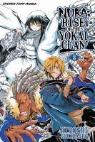 Nura, Rise of the Yokai Clan