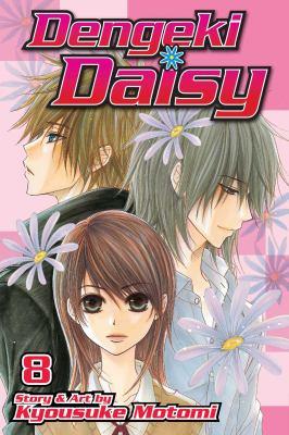 Cover image for Dengeki Daisy, Vol. 08