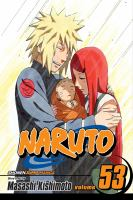 Cover of Naruto
