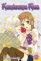Kamisama kiss. 12