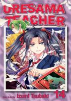 Oresama Teacher