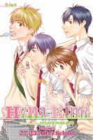 Hana-Kimi, for You in Full Blossom