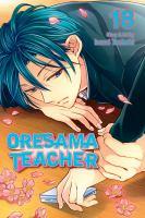 Oresama Teacher