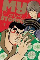 My Love Story!!, [vol.] 07