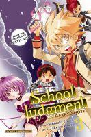 School Judgment, Gakkyu Hotei