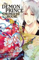 Demon Prince of Momochi House