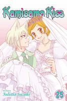 Kamisama Kiss, [vol.] 25