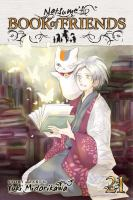 Natsume's book of friends. Volume 21