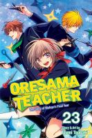 Oresama teacher. Volume 23