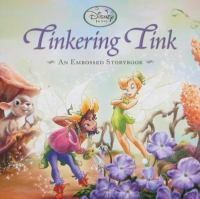Tinkering Tink