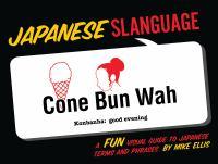 Japanese slanguage