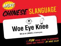 More Chinese Slanguage