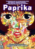 パプリカ - Paprika