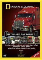 Ultimate Factories
