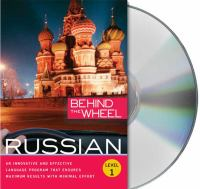 Behind the wheel Russian