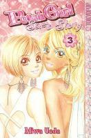 Peach Girl, Sae's Story