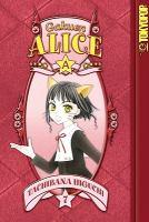 Gakuen Alice