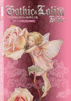 Gothic & Lolita Bible