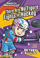 There Are No Figure Eights in Hockey