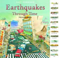 Earthquakes Through Time