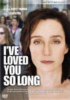 Il y a longtemps que je t'aime